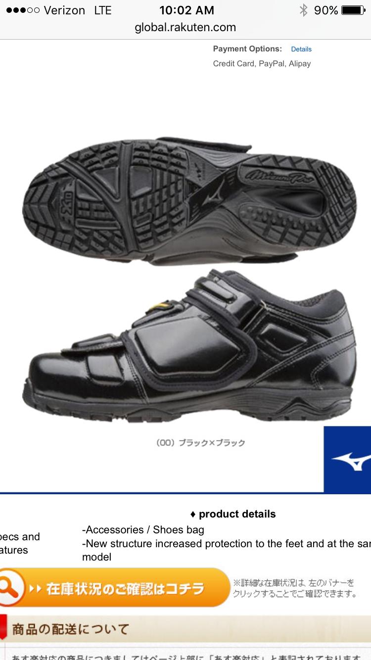 size 40 0cc12 b08da Mizuno plate shoes - Umpire Equipment - Umpire-Empire