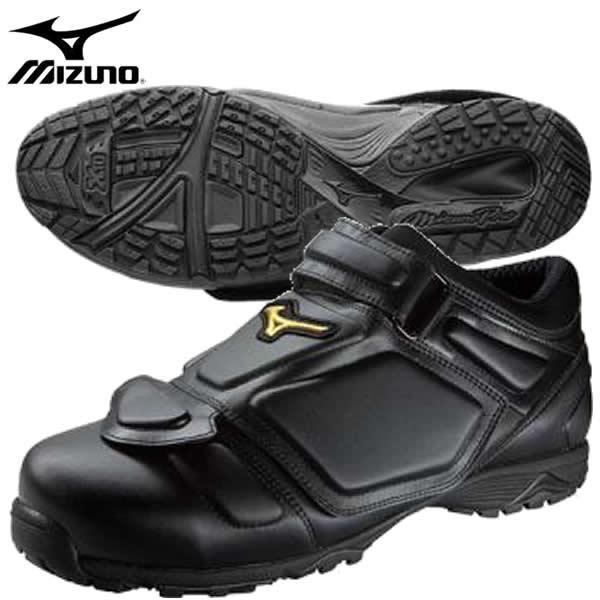 Mizuno Pro Plate Shoes.jpg